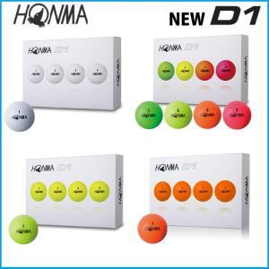 ☆2018年 HONMA ホンマ NEW D1 ゴルフボール 1ダース(12個入り) ホワイト/イエ...