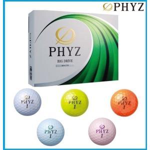 ☆即納☆2017年 ブリヂストン PHYZ ファイズ ゴルフボール 1ダース(12個入り)