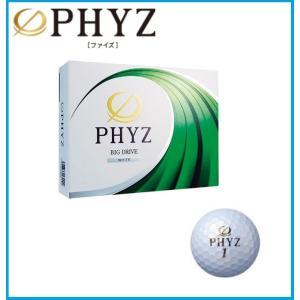 ☆2017年 ブリヂストン PHYZ ファイズ ゴルフボール 半ダース(6個入り)