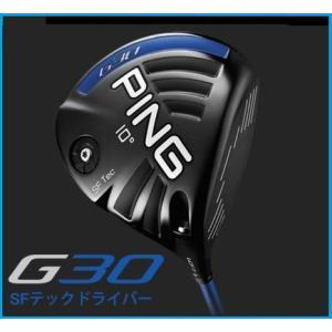 2014年モデル 日本正規品 PING ピン G30 SFTec ドライバー LT 50D カーボンシャフト