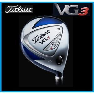 日本正規品 2014年モデル タイトリスト VG3F フェアウェイウッド タイトリストVGF カーボンシャフト|rise-store