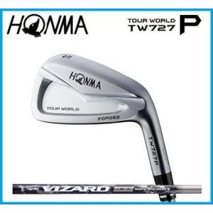 本間ゴルフ HONMA TOUR WORLD ツアーワールド TW727P  アイアン単品(#3,#4,#11,SW) VIZARD I55 カーボンシャフト|rise-store