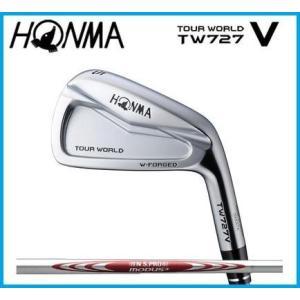 本間ゴルフ HONMA TOUR WORLD ツアーワールド TW727V  アイアン単品(#3,#4) N.S.PRO MODUS3 TOUR120 スチールシャフト|rise-store
