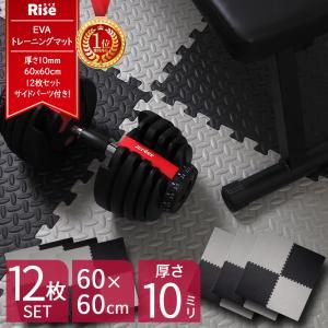 トレーニングマット ジョイント 12枚 セット 大きい 厚手 防音 幅広 筋トレ ダンベル