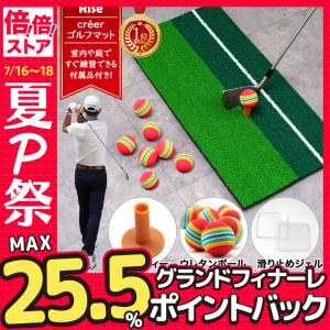 ゴルフ 練習器具 スイング 練習 マット 自宅 ボール 12個付き 用具 30×60