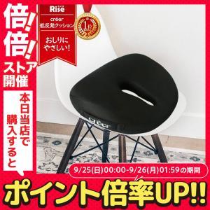 低反発クッション 椅子用 クッション 座布団 車 腰痛 オフィス 低反発 サポート 骨盤 姿勢 男女兼用 仕事 creer