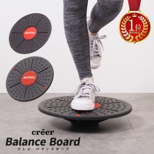 バランスボード ディスク ツイストボード 子供 体幹 トレーニング 運動 効果 抜群 ダイエット