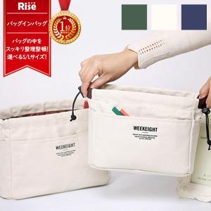 バッグの中をスッキリ整理整頓!  取りたいものをすぐに取り出せる嬉しいバッグインバッグです。 シンプ...