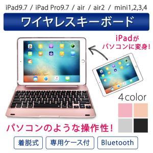 iPad キーボード ケース キーボードケース カバー 折りたたみ キーボードカバー キーボード付きケース ワイヤレス Bluetooth