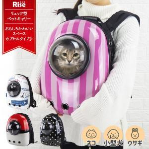 猫も飼い主も安心できる リュック型 の キャリーケース です。 手に持って運ぶバッグタイプのキャリー...