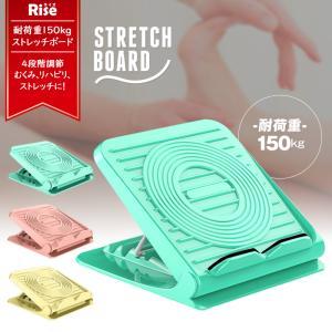 ストレッチボード 腰痛 健康器具 足 かわいい アキレス腱 ダイエット 器具 グッズ グリーン 立ち仕事 オシャレ