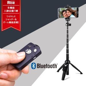 便利なボタン式でスマホを しっかり固定出来る自撮り棒が欲しい! スマホでも使える 三脚 が欲しいなぁ...