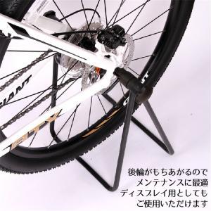 自転車スタンド 倒れない 屋外 室内 持ち運び...の詳細画像2