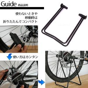 自転車スタンド 倒れない 屋外 室内 持ち運び...の詳細画像3