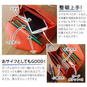 レターポーチ パスポートケース マルチケース ...の詳細画像3