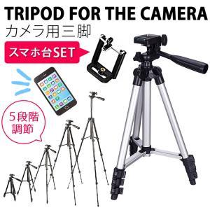 カメラ 三脚 コンパクト 軽量 スマホ 固定付属 iPhon...