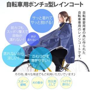 レインコート 自転車 レディース メンズ リュ...の詳細画像3