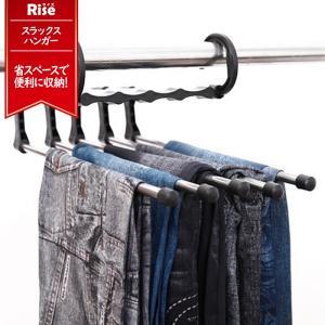 スラックスハンガー 5連 ラック クローゼット 押入れ 5本 ズボン パンツ 収納 衣類 生活用品 折りたたみ コンパクトの写真