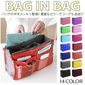 「一部予約販売」バッグインバッグ バッグインバック トラベルポーチ インナーバッグ レディース メンズ 収納バッグ 旅行 ポーチ 収納 便利