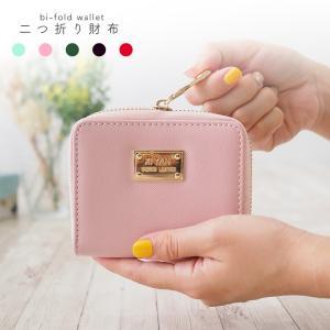 財布 二つ折り レディース コンパクト ミニ財布 コインケース  ファスナー ジッパー チャック シンプル おしゃれ 可愛い 持ち運び