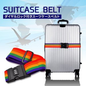 スーツケース ベルト ダイヤルロック レインボー カラー ロ...