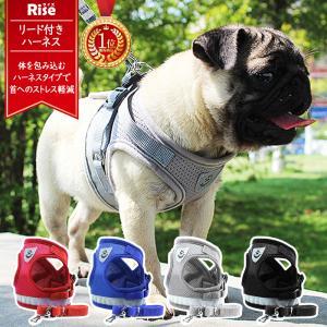 ハーネス 犬 おしゃれ 脱げない 小型 中型 大型 XS S M L XL サイズ ペット用品|通販ショップ ライズ