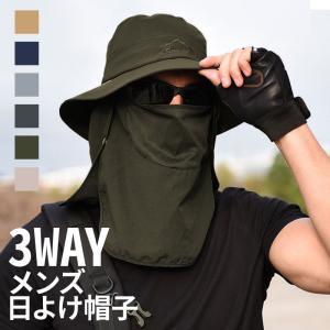 帽子 メンズ レディース UV アウトドア UVカット 通気性 農作業 首 紫外線 つば広ハット つ...