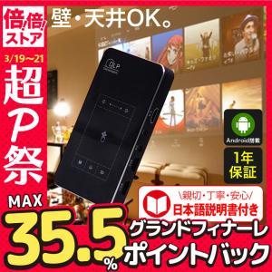 プロジェクター 最新モデル 小型 家庭用 天井 スクリーン 壁 wifi bluetooth DVD...