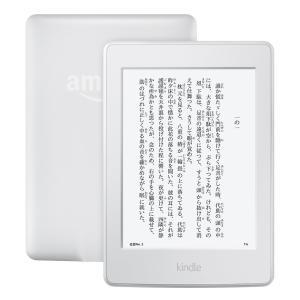 Kindle Paperwhite Wi-Fi◆ホワイト◆キャンペーン情報つきモデル