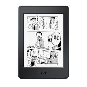 【2営業日以内に発送】Kindle Paperwhite 32GB★マンガモデル★ブラック★キャンペーン情報つきモデル