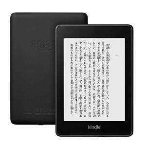 Kindle Paperwhite 防水機能搭載 Wi-Fi 8GB 電子書籍リーダー