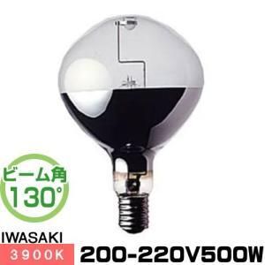 岩崎 BHRF200/220V500WH セルフバラスト水銀ランプ レフ形 E39口金形