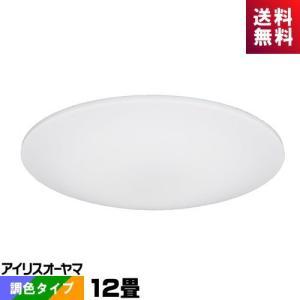 ●メーカー : アイリスオーヤマ ●形番 : CL12DL-5.0 ●適応畳数 : 〜12畳用 ●定...