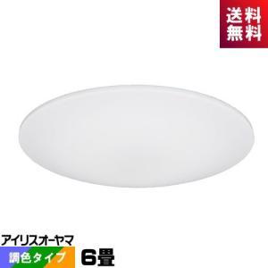 アイリスオーヤマ CL6DL-5.0 LEDシ...の関連商品8