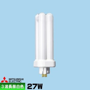 三菱 FDL27EX-N コンパクト蛍光灯 3波長形 昼白色 BB・2