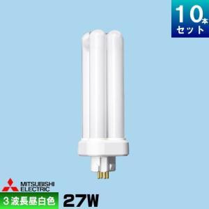 三菱 FDL27EX-N コンパクト蛍光灯 3波長形 昼白色 [10本入] [セット商品] BB・2