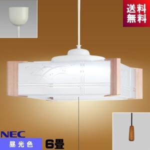 NEC HCDA0659 LEDペンダント 和風 6畳 昼光...