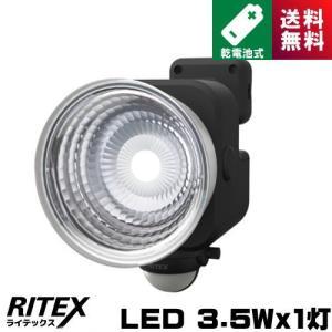 ●メーカー : ライテックス(ムサシ) ●形番 : LED-135 ●高さ : 153mm ●幅 :...