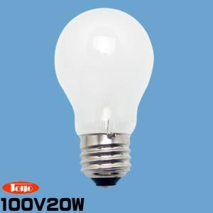 東洋ライテック TC-LW100V20W1P 白熱電球 20W 口金E26 シリカ ホワイト フロスト