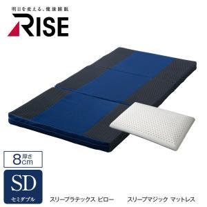 (セット商品)スリープマジック 敷布団兼用マットレス V02 厚さ8cm セミダブル & ラテックスピローセットの写真