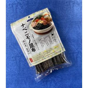 利尻屋みのや 湯どうふ昆布(ハーフ)|rishiriyaminoya