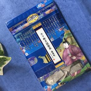 利尻屋みのや ホラ吹き昆布茶(醤油味)|rishiriyaminoya