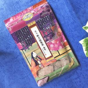 利尻屋みのや ホラ吹き昆布茶(梅味)|rishiriyaminoya