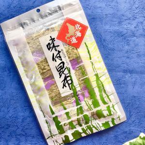 利尻屋みのや 味付昆布|rishiriyaminoya