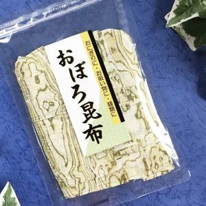 利尻屋みのや おぼろ昆布|rishiriyaminoya