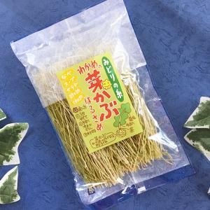 利尻屋みのや 芽かぶはるさめ rishiriyaminoya