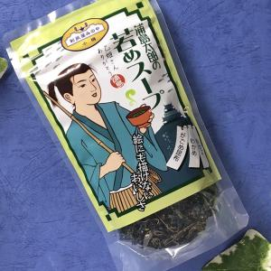 利尻屋みのや めかぶ入り若めスープ|rishiriyaminoya
