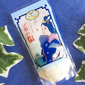 利尻屋みのや 乙姫の塩|rishiriyaminoya