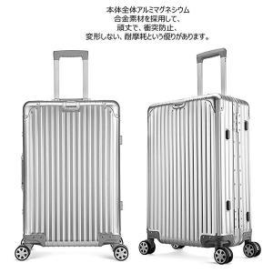 スーツケース キャリーケース アルミ合金ボディ カバン掛け TSAロック搭載 8輪キャスター フレー...