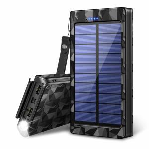 24000mAh モバイルバッテリー ソーラーチャージャー ソーラー充電器 大容量 急速充電 防水 ...